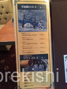 新宿メガ盛り純喫茶珈琲西武コーヒープリン・ア・ラ・モードオムライス大盛り7