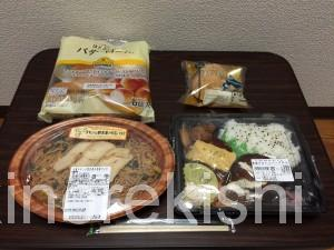 まいばすけっと安い買い物1000円効率お腹満たすパスタ大盛り弁当シュークリームパン