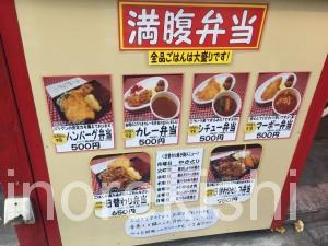 三鷹デカ盛りキッチン男の晩ごはんスタミナ野郎丼極大盛りラーメンにんにく7