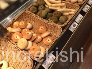 江戸川区パン食べ放題サンマルクパスタ東葛西店ディナーセット生パスタ大盛りドリンクバーサラダ7