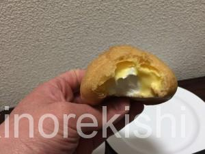 まいばすけっと安い買い物1000円効率お腹満たすパスタ大盛り弁当シュークリームパン11