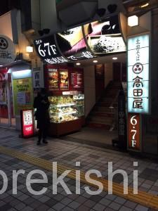 新宿メガ盛り純喫茶珈琲西武コーヒープリン・ア・ラ・モードオムライス大盛り5