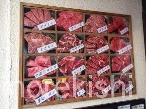 激安カレー食べ放題ランチ亀戸炭火焼肉きっちょうハヤシライスおかわり自由まかない丼安い