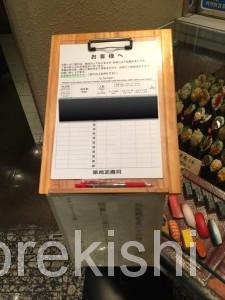 寿司食べ放題築地玉寿司銀座コア店ペア男女値段予約店舗ネタメニューうにいくら中とろあわび高級40