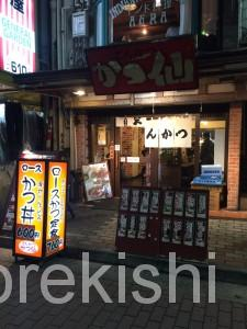 上野メガ盛りかつ仙三色盛り定食ご飯大盛りキャベツ山盛りかつ丼チーズメンチカツ4