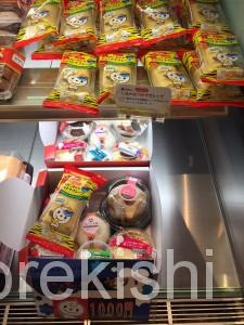 激安コンビニデザートドンレミーアウトレット上野スイーツ安いクレープケーキ大福お菓子切り落とし16