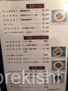 三田デカ盛り亀喜かめきジャンボオムライス中華料理龍門ランチ角煮そばラーメン慶應仲通り商店街17