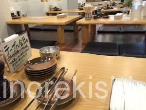 激安カレー食べ放題ランチ亀戸炭火焼肉きっちょうハヤシライスおかわり自由まかない丼安い4