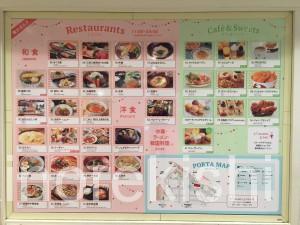 横浜デカ盛り沖縄時間おきなわたいむ肉そば大盛りランチポルタ6