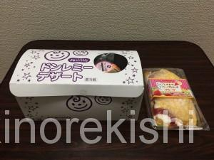 激安コンビニデザートドンレミーアウトレット上野スイーツ安いクレープケーキ大福お菓子切り落とし12