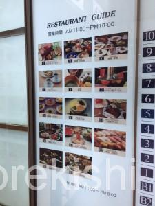 寿司食べ放題築地玉寿司銀座コア店ペア男女値段予約店舗ネタメニューうにいくら中とろあわび高級6