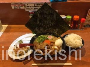 高円寺デカ盛り肉玉そばおとど極み大盛り全部のせ肉汁餃子ご飯おかわり自由美味しい有名ニンニク2