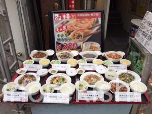 大門デカ盛り桂園けいえんランチホイコーロ麺定食大盛り安い中華浜松町15
