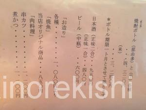 人形町デカ盛り三友爆弾カキフライ定食ランチ巨大ご飯大盛り牡蠣フライ行列5