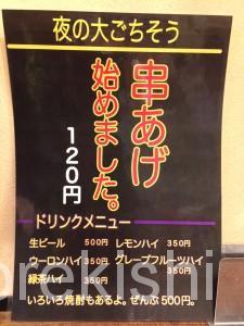 デカ盛り男飯男の大ごちそう新宿西口スタミナ野郎丼極み大盛り肉増しオムライスラーメン凪人気21