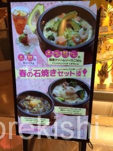 デカ盛りパフェの聖地カフェエストエストEst!Est!新宿ミロード東京ごはんパフェ横綱人気有名メガ盛りスイーツ27