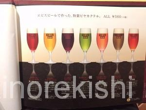オシャレ居酒屋エビスバー上野の森さくらテラス店琥珀サーロインステーキビアカクテルロールキャベツアヒージョデートオススメ13