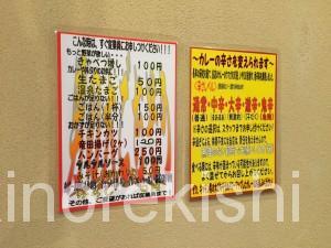 デカ盛り男飯男の大ごちそう新宿西口スタミナ野郎丼極み大盛り肉増しオムライスラーメン凪人気2