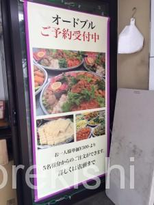 デカ盛りテイクアウト東神田の弁当屋豚丼プレミア1kg弁当職人小伝馬町温玉5
