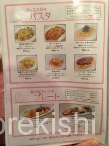 デカ盛りパフェの聖地カフェエストエストEst!Est!新宿ミロード東京ごはんパフェ横綱人気有名メガ盛りスイーツ10