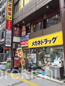 大門デカ盛り桂園けいえんランチホイコーロ麺定食大盛り安い中華浜松町10