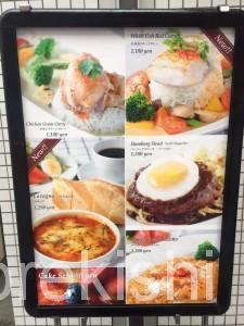神谷町デカ盛り3206本店ボリューム満点サンドイッチデビルサンド人気有名カフェ朝食パンケーキ19