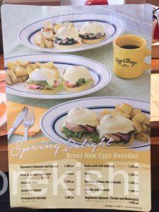栄デカ盛りエッグスンシングス名古屋PARCOパルコ店メガ盛りパンケーキ有名人気行列待ち時間メニューキャッツガーデンパフェ11