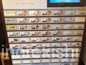 千駄ヶ谷デカ盛り蓮れんラーメン特製つけ麺特大盛り1000g1㎏安いコスパ国立競技場7