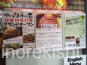 蒲田人気グルメthe肉丼の店ローストビーフ丼ステーキ丼メガ盛り大盛り人気有名美味しいランチ12