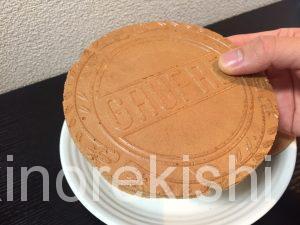 人気スイーツ大人買い神戸風月堂ゴーフル銘菓兵庫県老舗巨大デカ盛り高級20