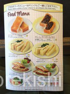瑞江デカ盛りコーヒーハウス・シャノアールカフェ喫茶店チョコバナナパフェデザート安い8