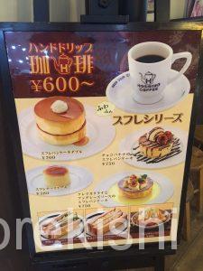 渋谷メガ盛り星乃珈琲店109MEN'S店スフレパンケーキダブルコーヒーカフェ喫茶店星野店舗3