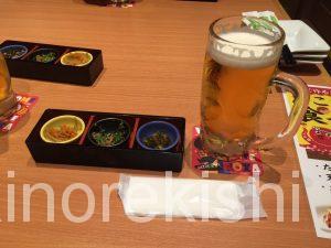 たこ焼き食べ放題魚民渋谷神南店個室居酒屋タコパ宅飲みポテト13