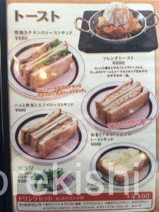 渋谷メガ盛り星乃珈琲店109MEN'S店スフレパンケーキダブルコーヒーカフェ喫茶店星野店舗13