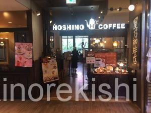 渋谷メガ盛り星乃珈琲店109MEN'S店スフレパンケーキダブルコーヒーカフェ喫茶店星野店舗