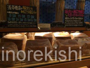 浅草橋メガ盛りカフェミヤビMIYABIハニートーストハニトーデニッシュ食パンコーヒー人気オシャレパン店舗