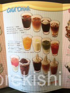 瑞江デカ盛りコーヒーハウス・シャノアールカフェ喫茶店チョコバナナパフェデザート安い25