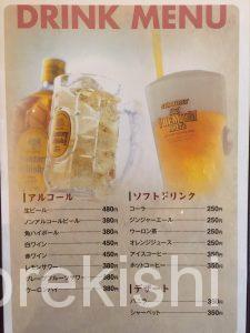 東京一番ハンバーグ浅草橋肉食堂優キングライス大盛り牛カツメガ盛り最高級国産牛ビーフ7