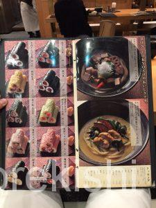 デカ盛りうどんつるとんたん東京駅丸の内巨大カルボナーラ有名人気行列美味しい12