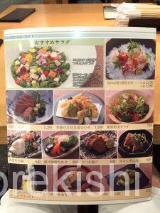 デカ盛りうどんつるとんたん東京駅丸の内巨大カルボナーラ有名人気行列美味しい10