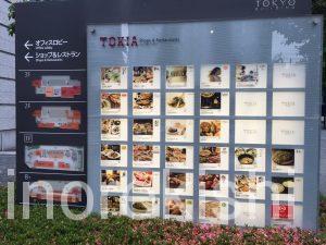 デカ盛りうどんつるとんたん東京駅丸の内巨大カルボナーラ有名人気行列美味しい2