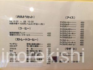 上野メガ盛りパンケーキ珈琲家珈琲屋特製ホットケーキダブルデカ盛りブレンドコーヒー東上野茅場町9