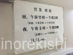 新線新宿デカ盛り豚珍館とんちんかん巨大とんかつ定食大盛りご飯おかわり自由有名人気美味しい豚汁