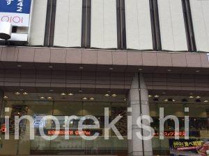 錦糸町カフェ喫茶店コメダ珈琲店クリームソーダ巨大みそカツサンドデカ盛り居心地電源人気有名13