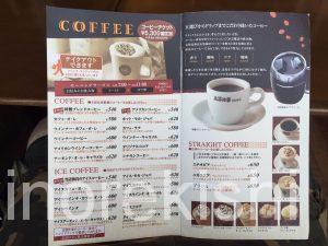 新橋朝食カフェ支留比亜(シベリア)珈琲店銀座カフェ喫茶店モーニングカルボトーストコーヒー人気11