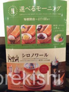 錦糸町カフェ喫茶店コメダ珈琲店クリームソーダ巨大みそカツサンドデカ盛り居心地電源人気有名15