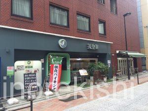 神田モーニング緑茶カフェ茶空楽ちゃくーら朝食バイキングカレーデカ盛りビュッフェカテキン健康通販4