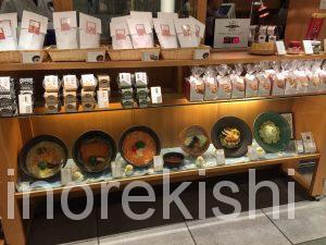 デカ盛りうどんつるとんたん東京駅丸の内巨大カルボナーラ有名人気行列美味しい4