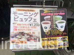 神田モーニング緑茶カフェ茶空楽ちゃくーら朝食バイキングカレーデカ盛りビュッフェカテキン健康通販12