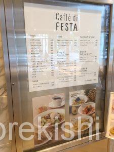 日本橋三越前朝食モーニング千疋屋総本店カフェディフェスタ高級フルーツたっぷりシナモントースト